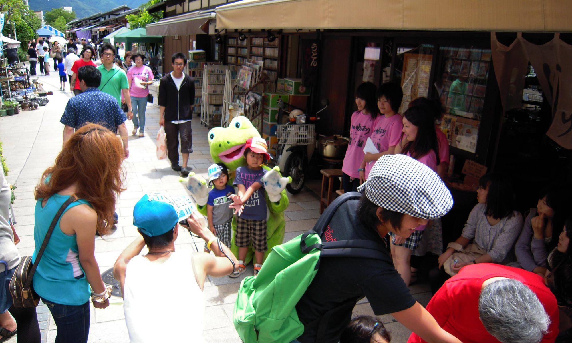 信州・松本 なわて通り商店街